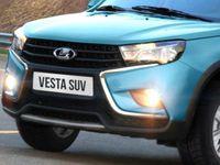 LADA Vesta SUV: «АвтоВАЗ» превратит «Весту» в«честный»кроссовер— мнение