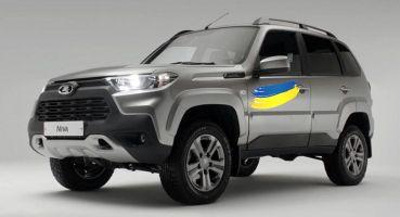 «АвтоВАЗ» обходит законы: ВУкраине начали полулегально продавать LADA Niva Travel