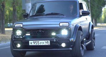 «АвтоВАЗ, проснись наконец»: Блогер показал LADA 4x4, дающую фору иномаркам