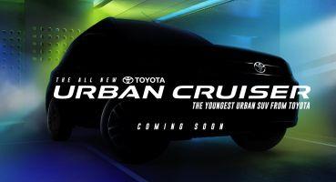 Toyota Urban Cruiser: Рендер ихарактеристики новинки раскрыты вСети