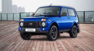 «Чёрный»— это синий: LADA 4×4 Urban Black «разнесли» автомобилисты вСети