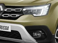 Французы, неподведите: Renault Duster IIдля России показан нановых рендерах