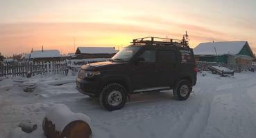 Пока Haval горит, УАЗ даже нетроит: Запуск «Патриот» в49 градусов мороза показал якутянин