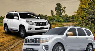 Едет там, где KIA стать боится: ToyotaLand Cruiser Prado 150 «унизил» Mohave 2020 вэкстремальном заезде