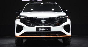 Ахкорейцы, ахудивили: Китайская версия KIA Sportage Ace 2021 представлена официально