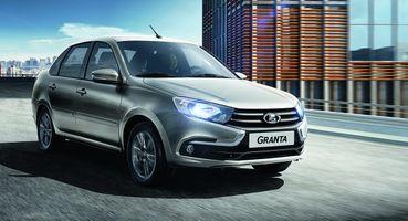 Renault жаждет наживы: Цены новых LADA Granta иNiva ощутимо подскочат— мнение