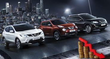 Дилеры ликвидируют Nissan: X-Trail, Qashqai иTerrano «сливают» подешёвке из-за устаревания