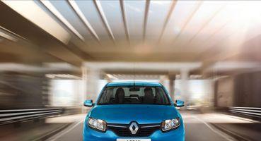 «Доживает» последние дни: Renault Logan снимут спроизводства вРФ— новое доказательство