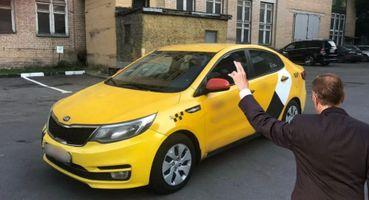 Если жить вавто, тозаработать можно: Сколько денег получают таксисты наKIA Rio