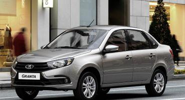 «Телега в обличье «АвтоВАЗ»: О недостатках LADA Granta поведал бывший дилер