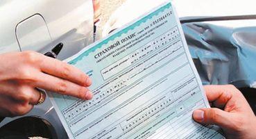 ТОП-3 изменений для водителей с 1 сентября 2020 года озвучили эксперты