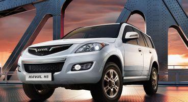 Конкурент УАЗ «Патриот» Haval H5 подорожал и рискует потерять покупателя в России