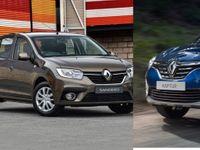 Сменил Renault Kaptur на Renault Sandero: Автовладелец сравнил «французов» в ходе эксплуатации