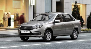Дешевле «корейца» спробегом купить: Скидок наавтомобили LADA погоспрограмме больше нет, водители удручены