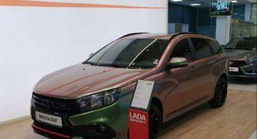 На500тыс. дороже обычной: Показана самая дорогая LADA Vesta SWза1,4млн рублей