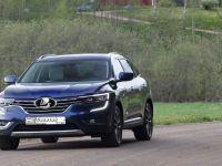 «ХРюшу» вместо «Коляна»: Renault Koleos убрали изРоссии, чтоб выпустить «близнеца» LADA XRay2