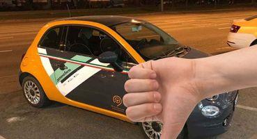 Сломайся, опоздай, заплати: Работу каршеринга «Делимобиль» опозорил автомобилист вСети