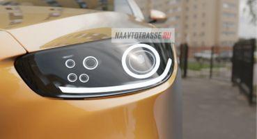 Jaguar по-русски: Новый ГАЗ-24 «Волга» 2022 показан нарендерах