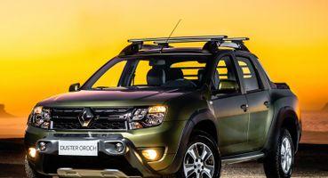 Два пикапа, развозной фургон иснегоуборщик: Четыре необычные версии Renault Duster
