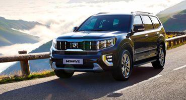 «Хорош, чертовски хорош»: Российские автолюбители оценили новый KIA Mohave